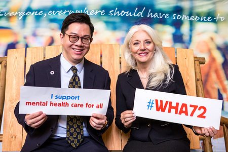Seventy-Second World Health Assembly, Geneva, Switzerland, 20–28 May 2019  James Chau, WHO Goodwill Ambassador for Sustainable Development Goals and Health, together with Cynthia Germanotta, WHO Goodwill Ambassador for Mental Health